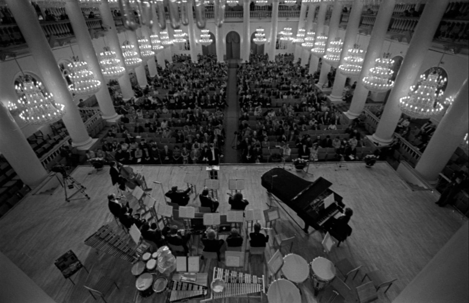 1975. Концерт в Колонном зале Дома Союзов