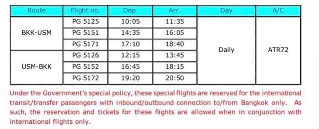 Bangkok-Airways-special-flights-Samui