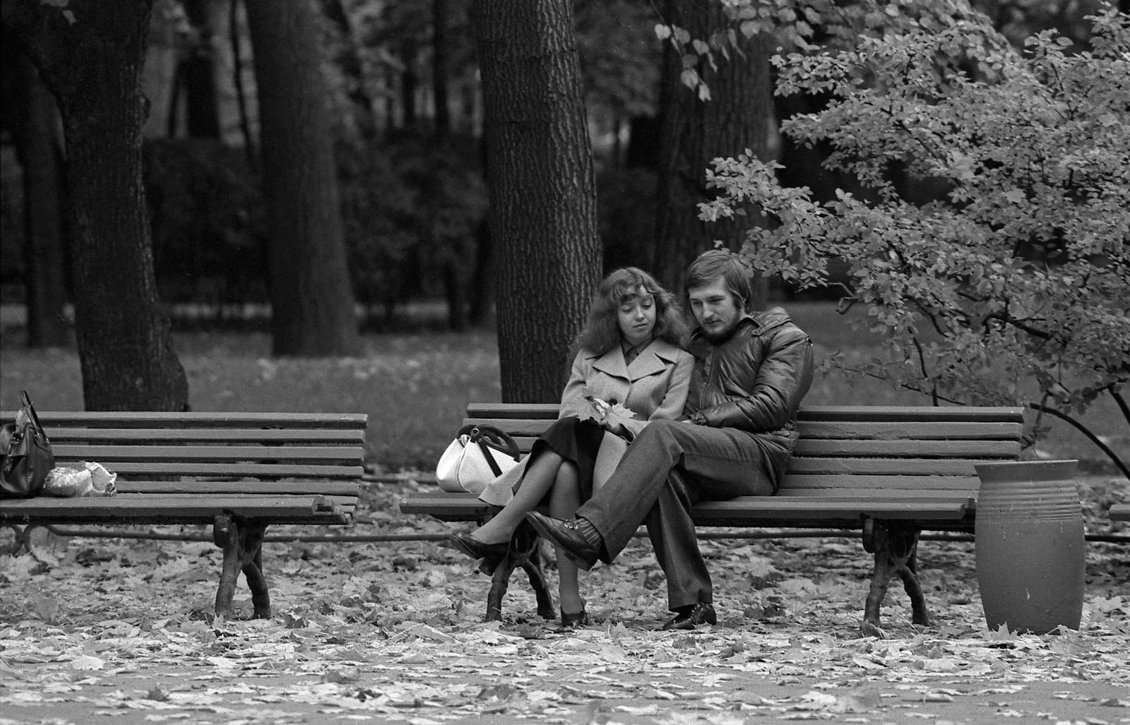 1985. В парке Горького
