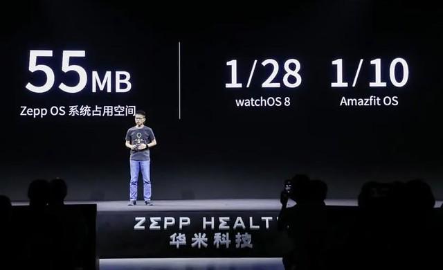 Zepp OS