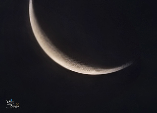 samsung s21 ultra crescent moon