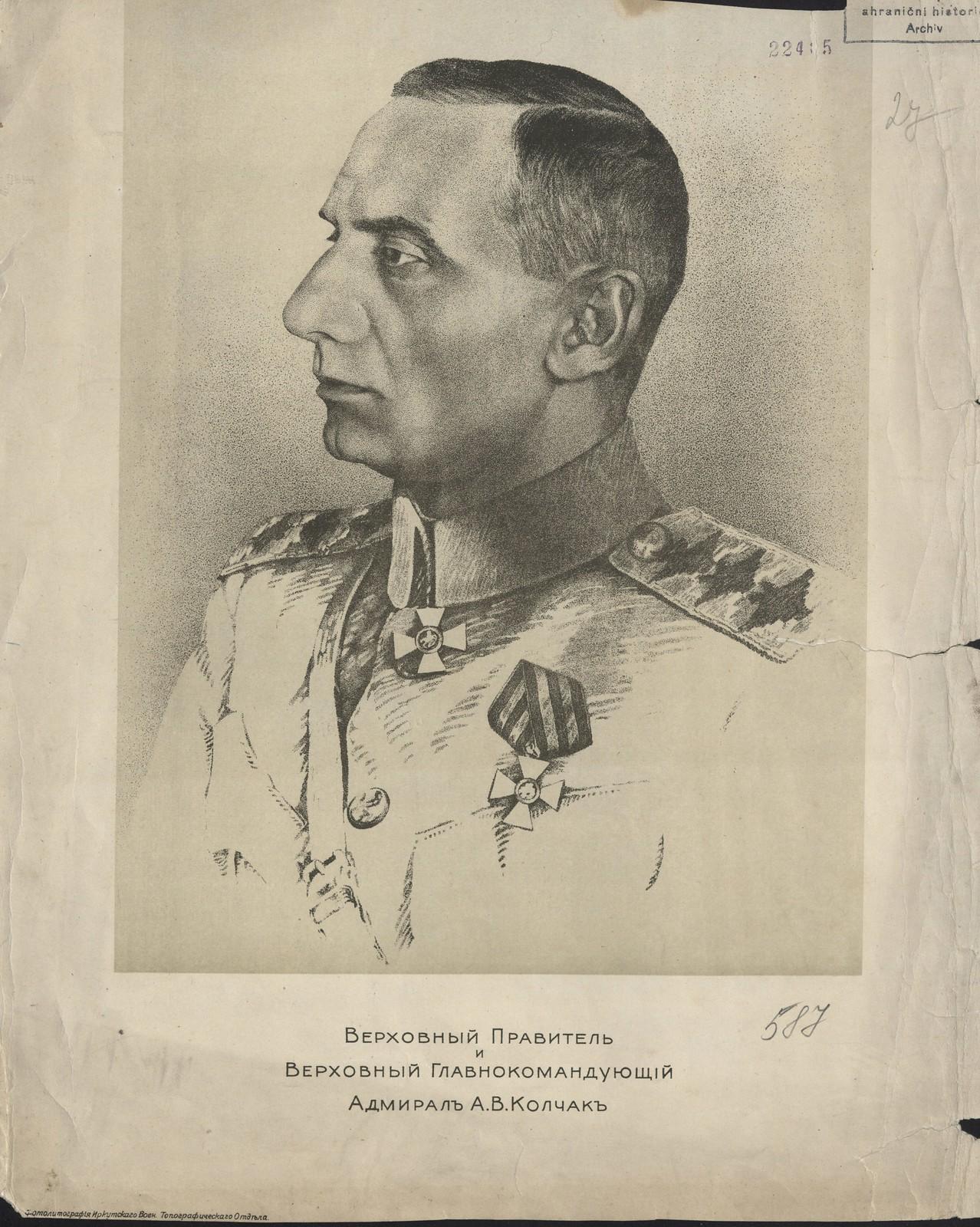 505. Адмирал А.В. Колчак