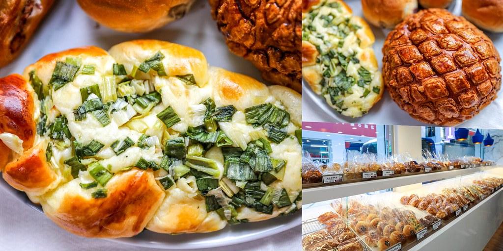 台北第一間旗艦店新開幕,香蔥麵包更好吃了!滿一百送一百,連續十天銅板價限量商品特價!