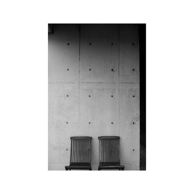 壁 - wall