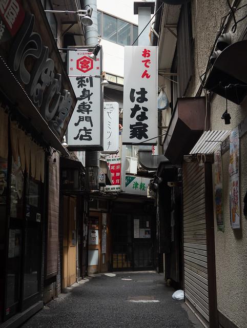 alley of izakaya