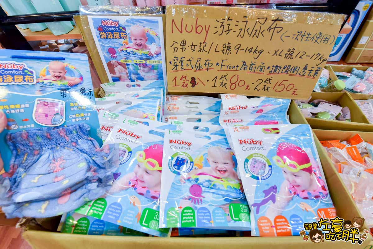 晴天寶寶 高雄嬰兒用品特賣會-90