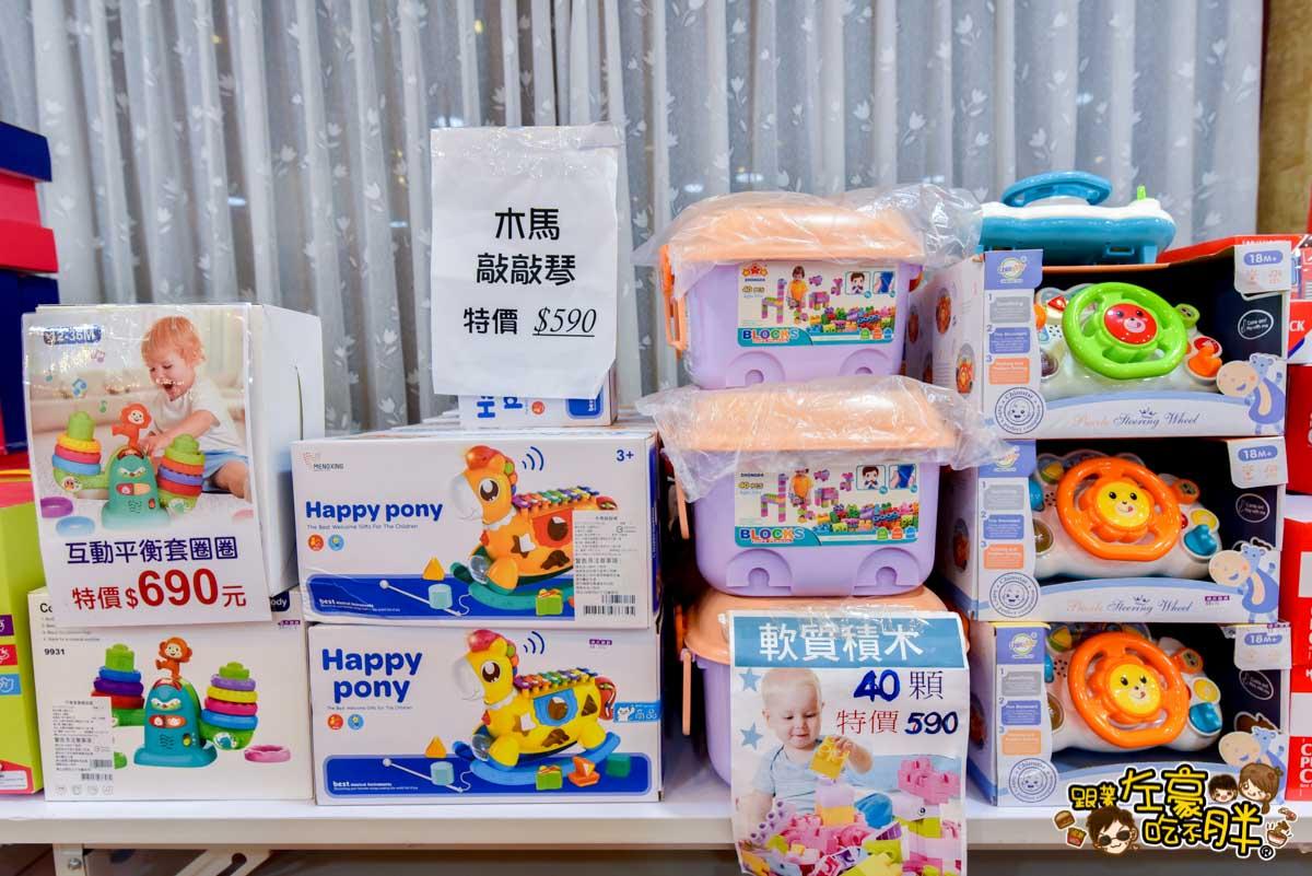 晴天寶寶 高雄嬰兒用品特賣會-24