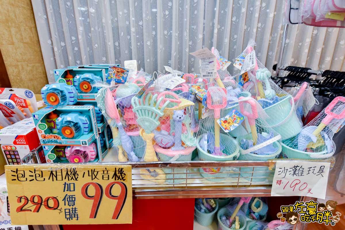 晴天寶寶 高雄嬰兒用品特賣會-27