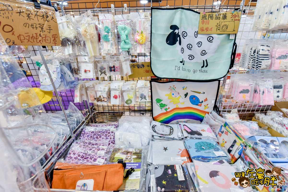 晴天寶寶 高雄嬰兒用品特賣會-117