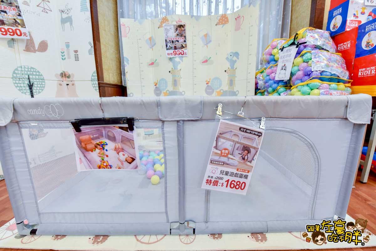 晴天寶寶 高雄嬰兒用品特賣會-222