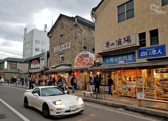 otaru saikamachi street