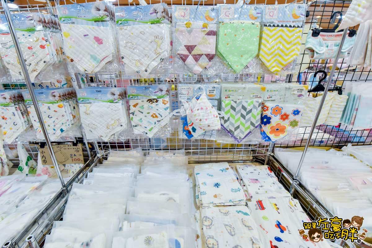 晴天寶寶 高雄嬰兒用品特賣會-124