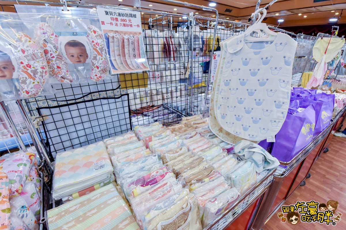 晴天寶寶 高雄嬰兒用品特賣會-85