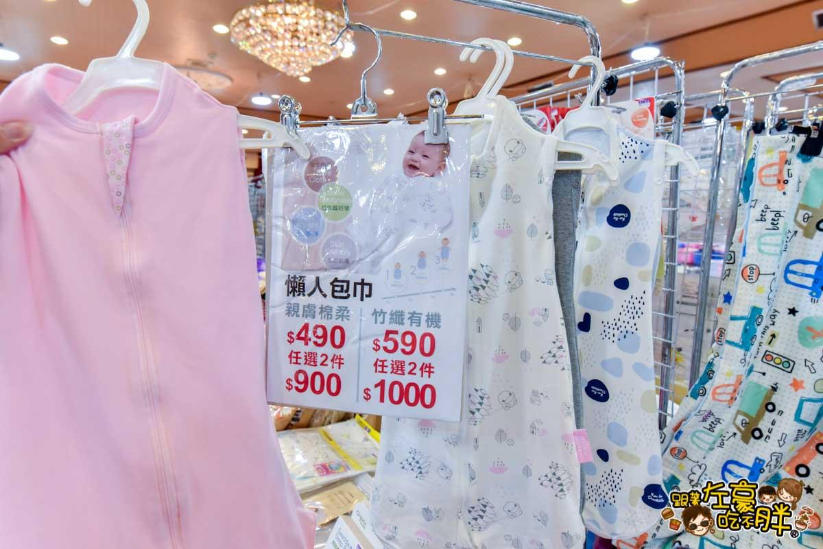 晴天寶寶 高雄嬰兒用品特賣會-98