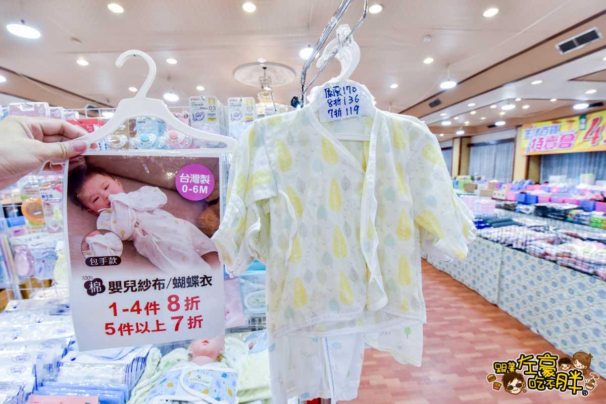 晴天寶寶 高雄嬰兒用品特賣會-110
