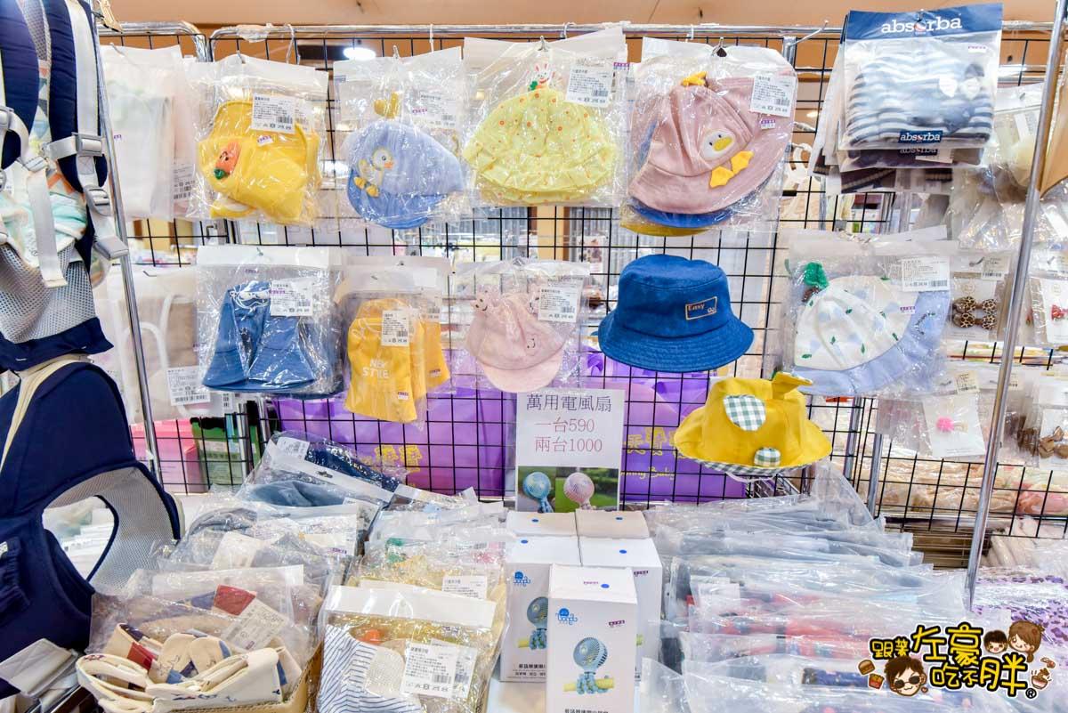 晴天寶寶 高雄嬰兒用品特賣會-119