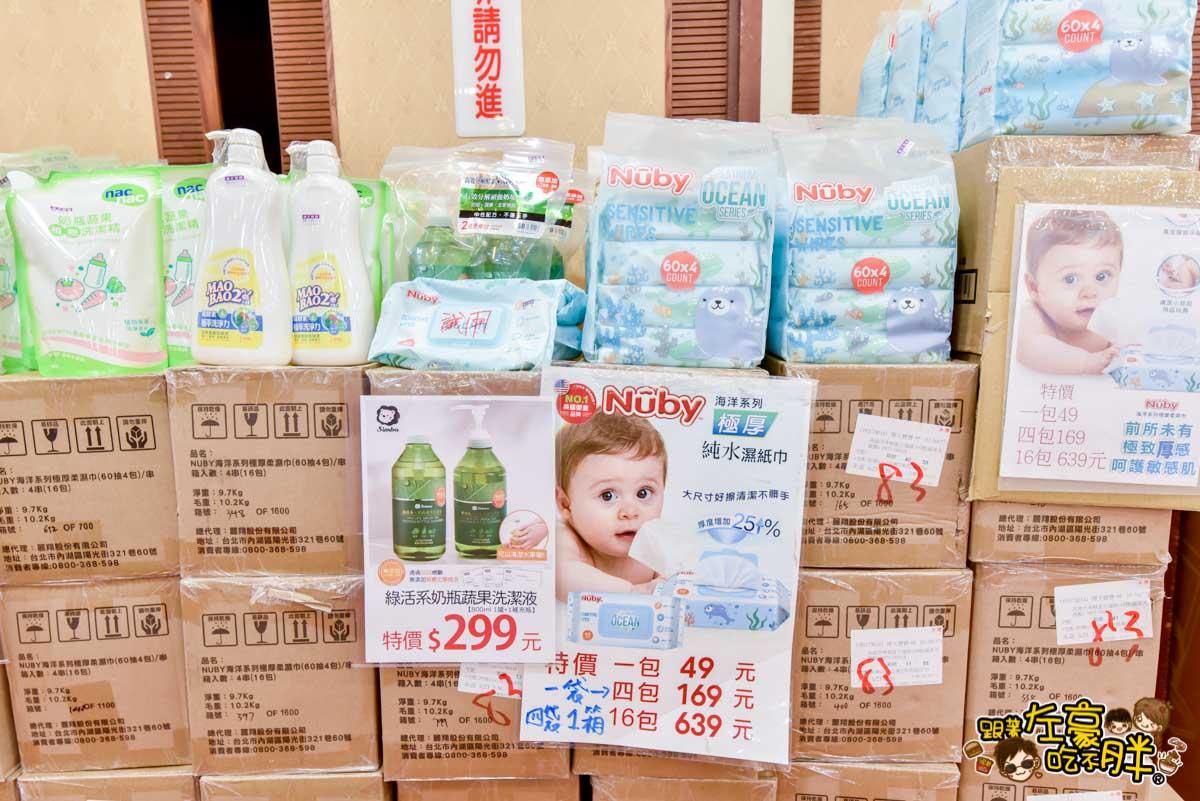 晴天寶寶 高雄嬰兒用品特賣會-212