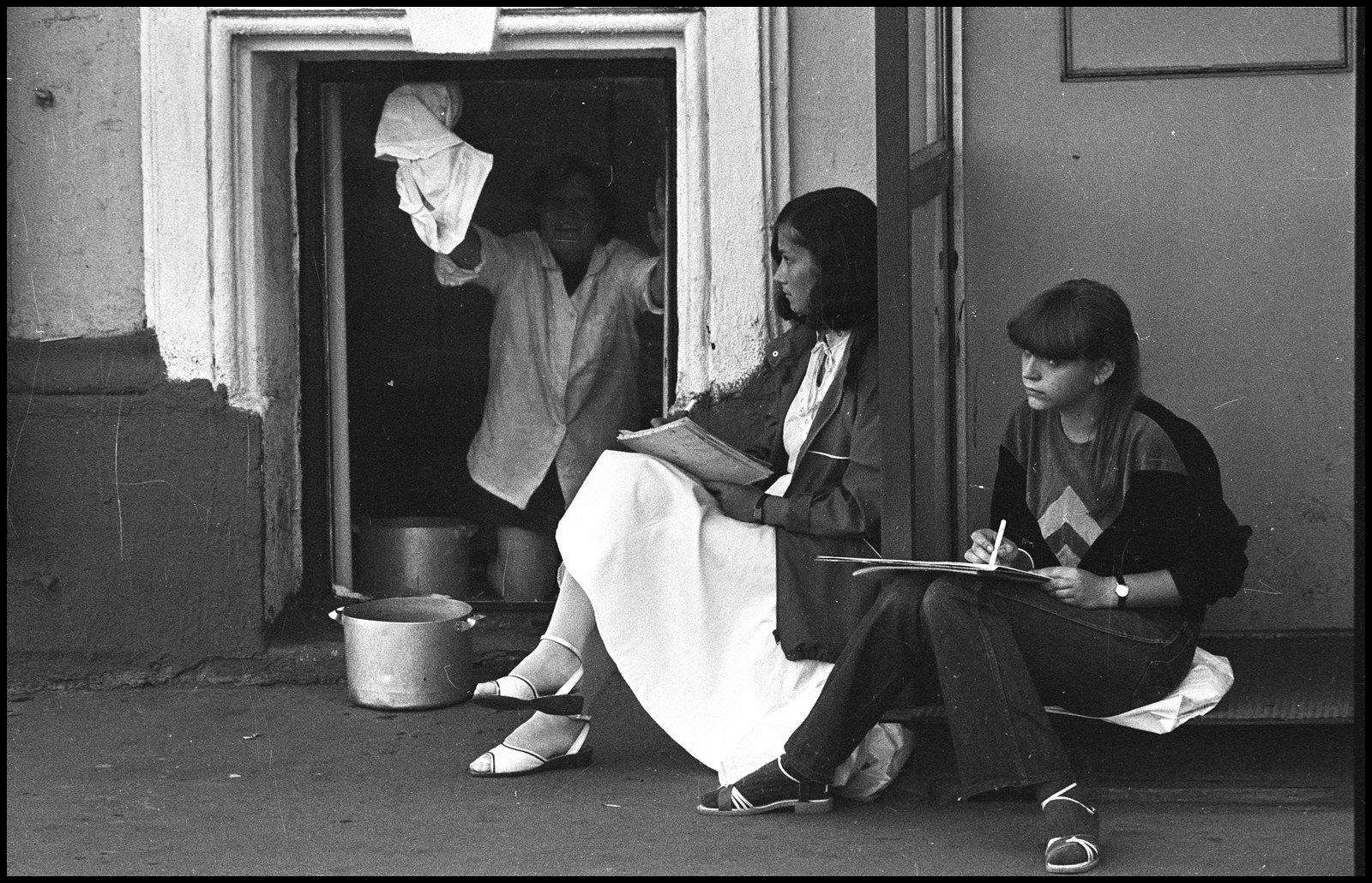 1987. Поэзия и проза