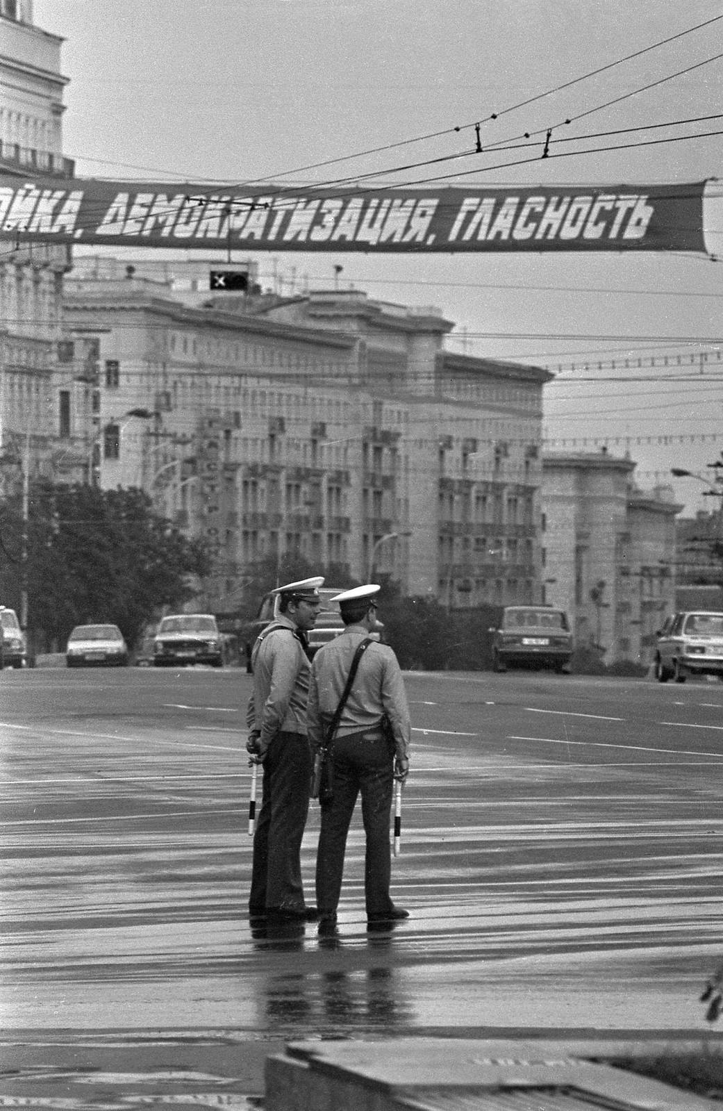 1985. Реорганизация