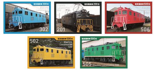 電気機関車記念回数券☆電気機関車カード
