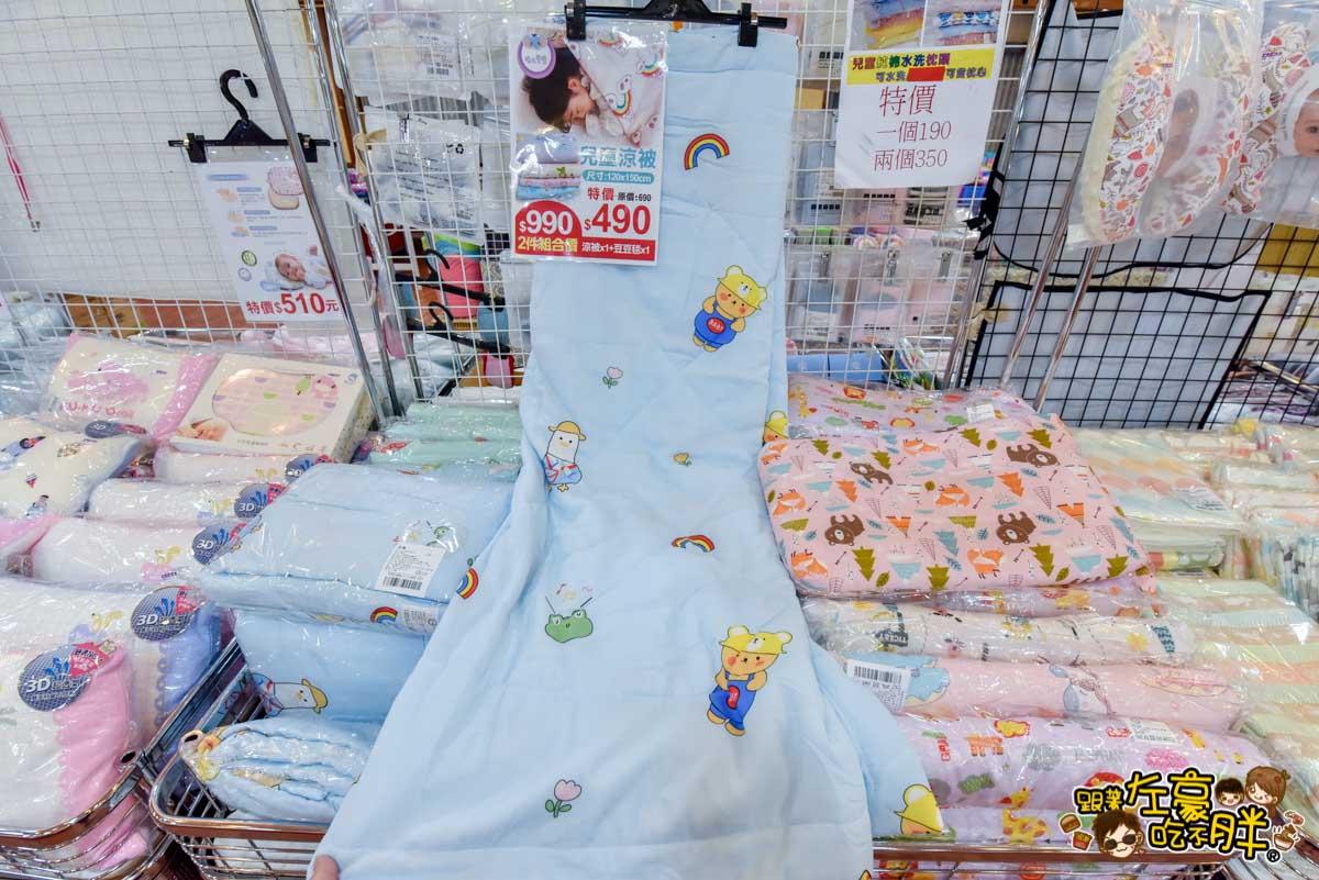 晴天寶寶 高雄嬰兒用品特賣會-83