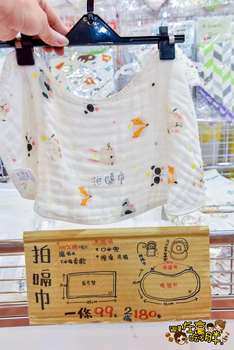 晴天寶寶 高雄嬰兒用品特賣會-129
