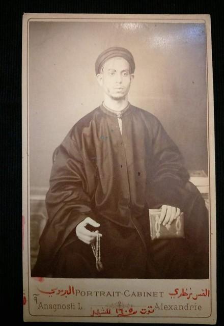 صوره الراهب القمص زخارى البراموسي المتنيح (1)