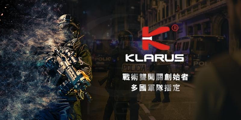 KLARUS 戰術雙開關 創始者