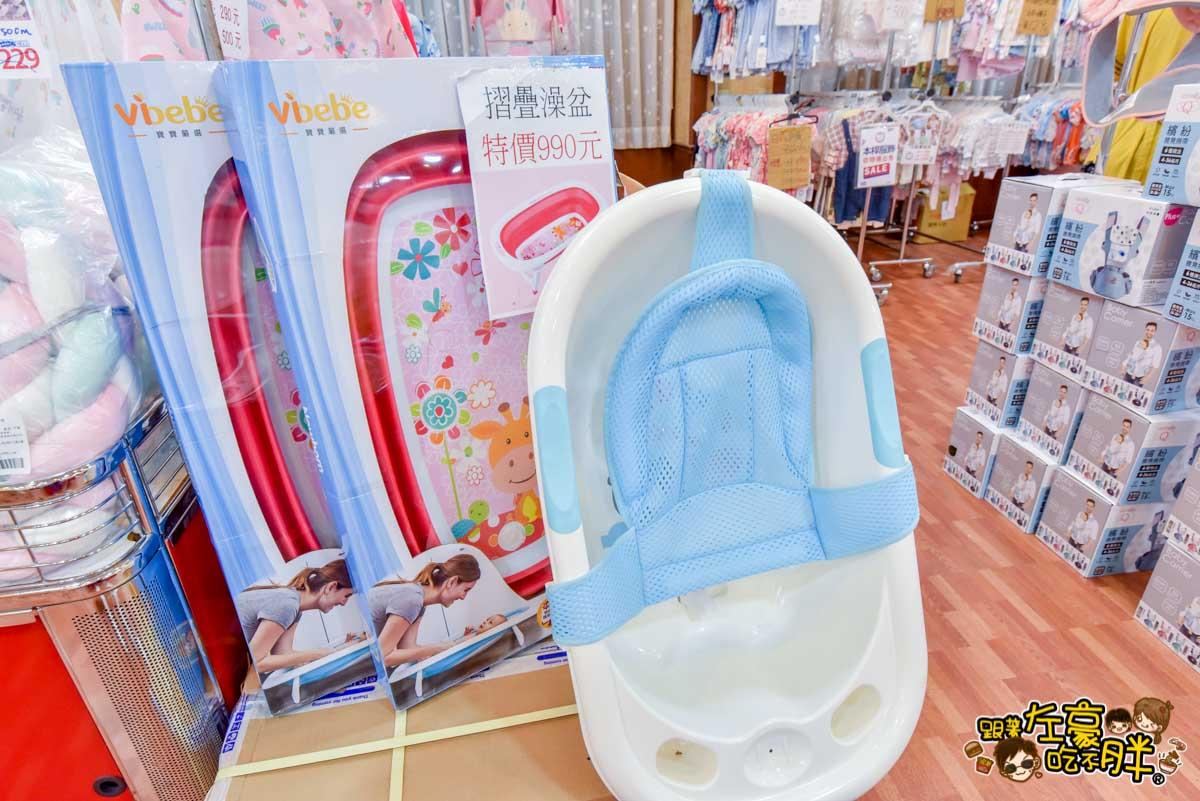 晴天寶寶 高雄嬰兒用品特賣會-51