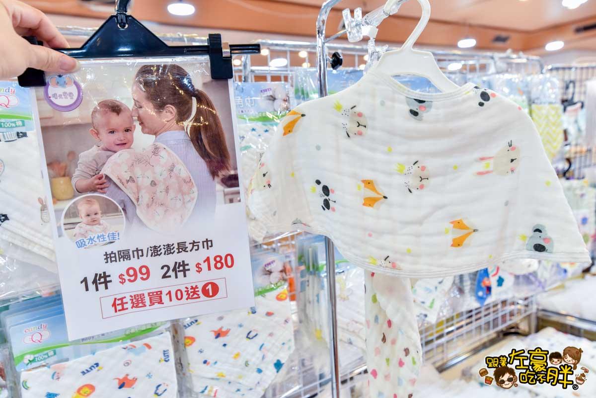 晴天寶寶 高雄嬰兒用品特賣會-127