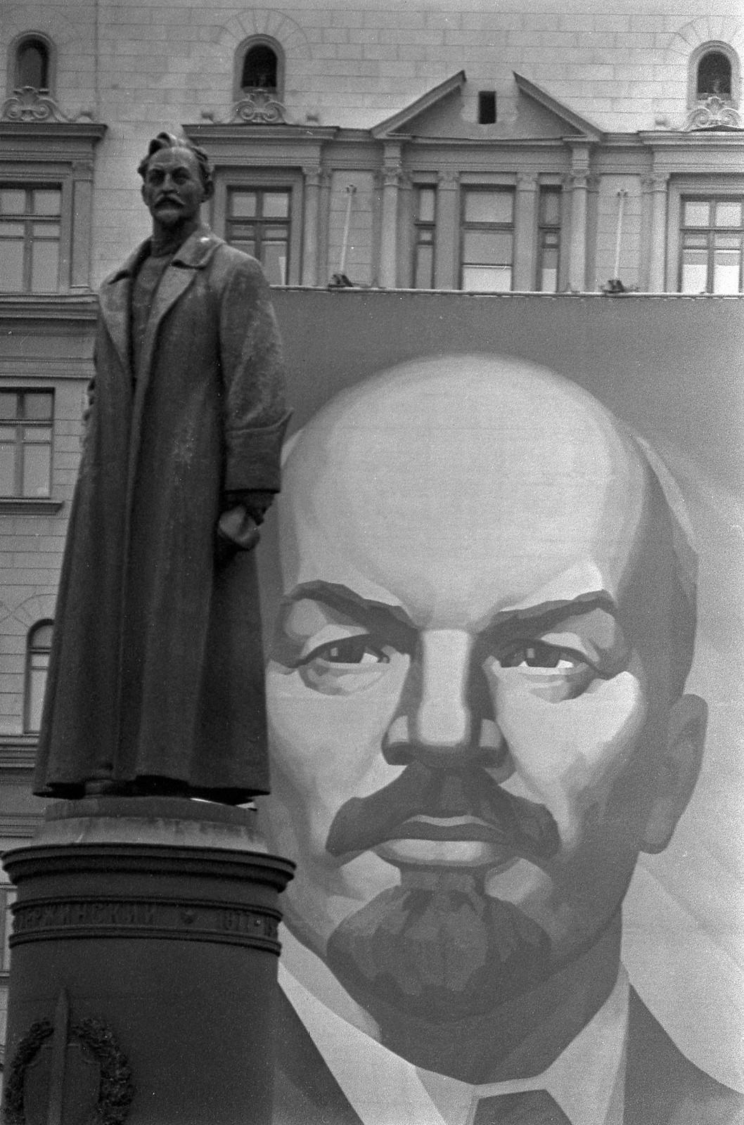 1985. На Лубянке