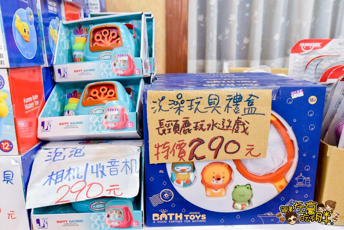 晴天寶寶 高雄嬰兒用品特賣會-26