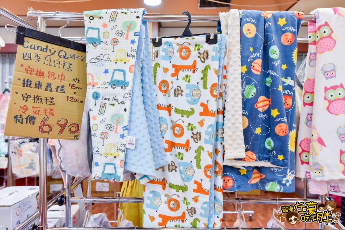 晴天寶寶 高雄嬰兒用品特賣會-44