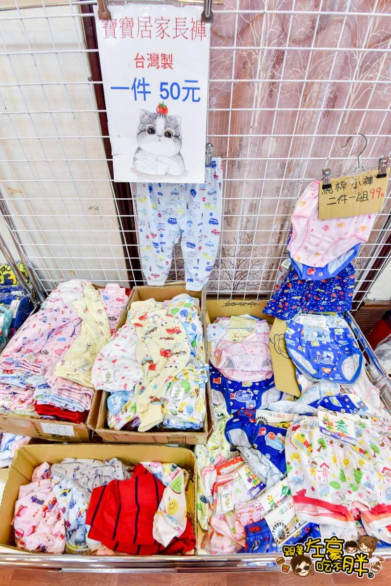 晴天寶寶 高雄嬰兒用品特賣會-48