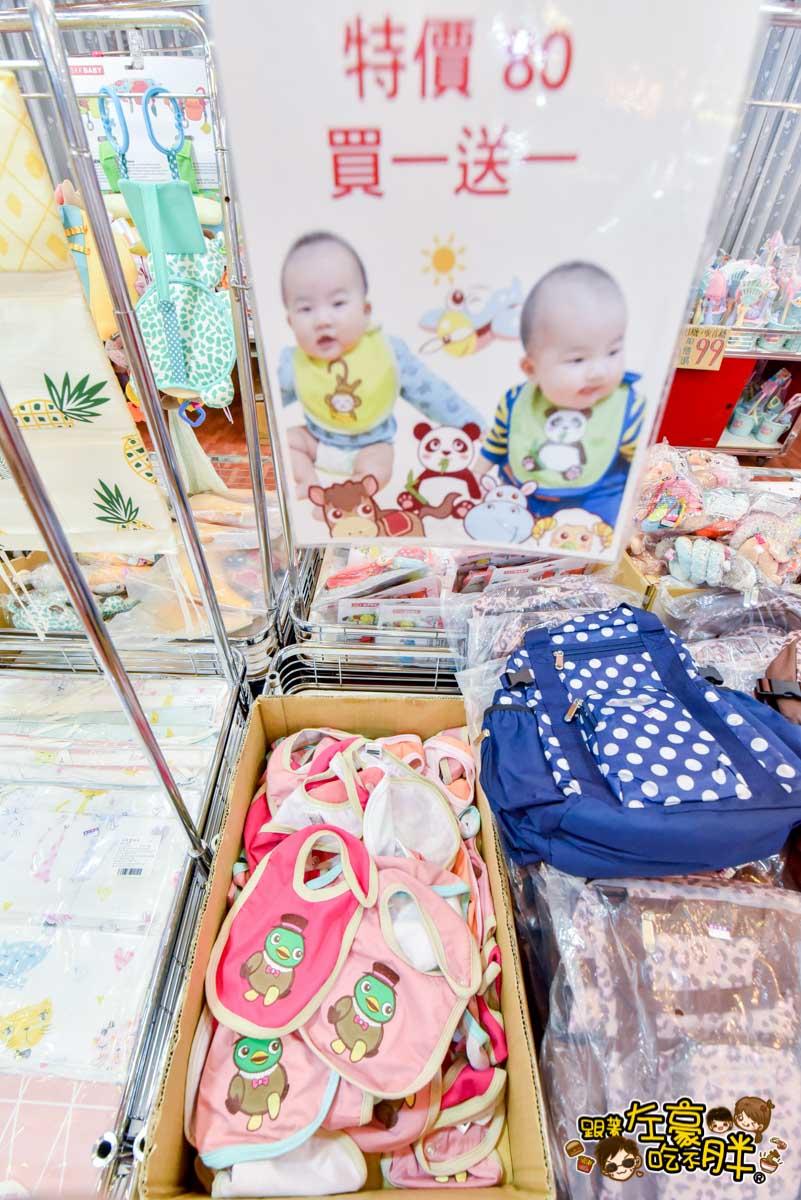 晴天寶寶 高雄嬰兒用品特賣會-56