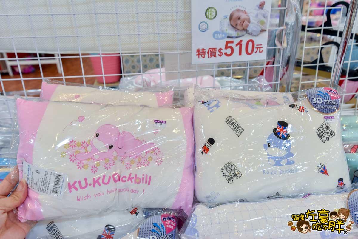 晴天寶寶 高雄嬰兒用品特賣會-80