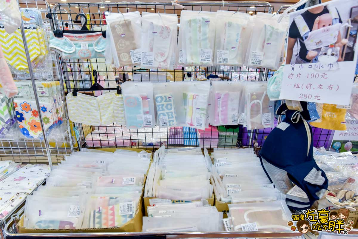 晴天寶寶 高雄嬰兒用品特賣會-123