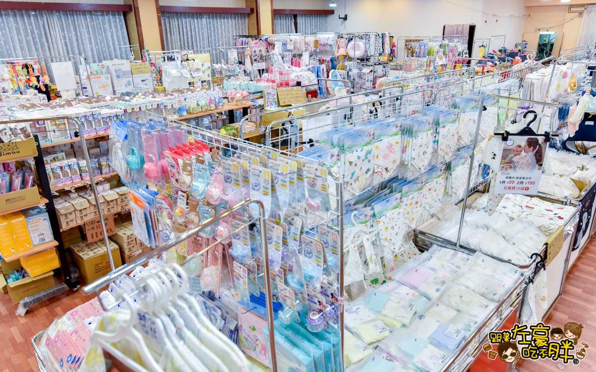 晴天寶寶 高雄嬰兒用品特賣會-130