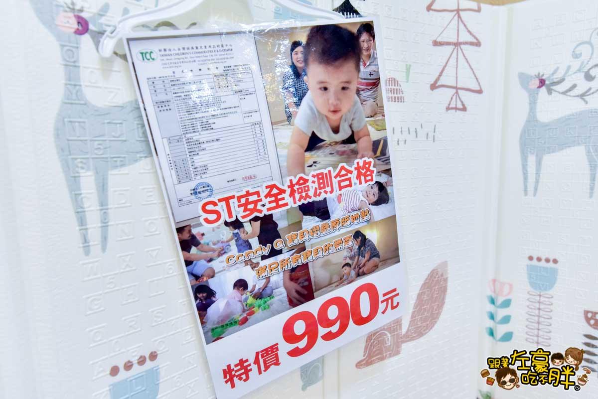 晴天寶寶 高雄嬰兒用品特賣會-219