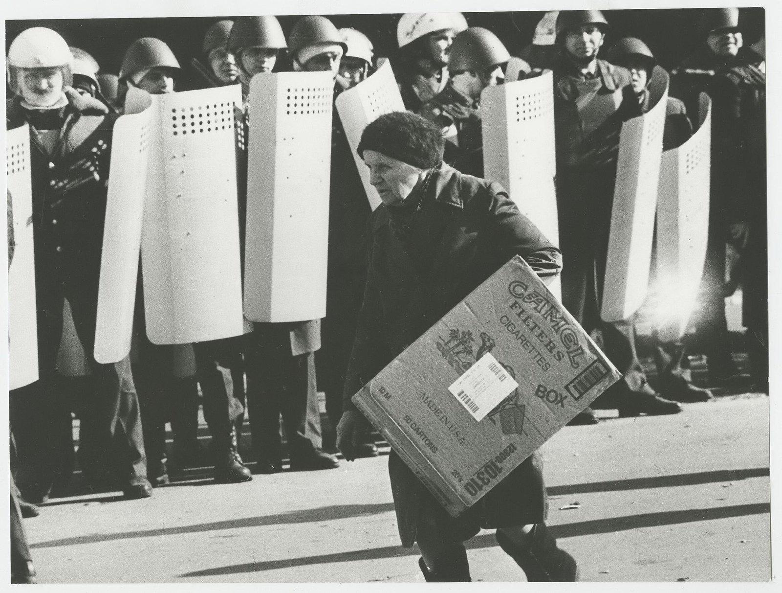 1993. Смоленская площадь