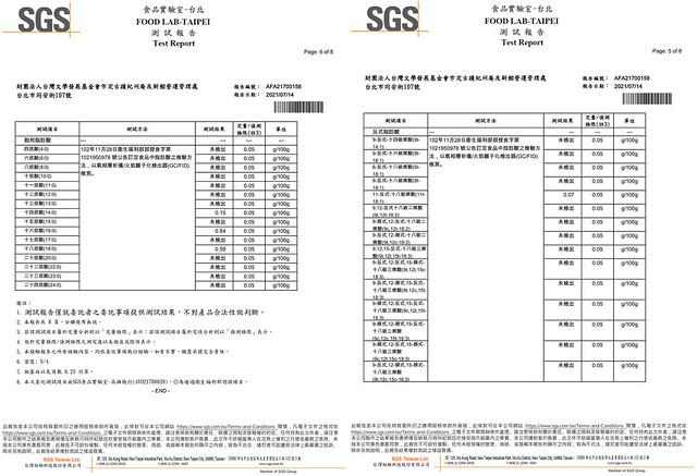 牛肉麵微生物檢驗報告-2