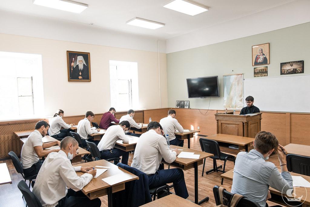 Вступительные экзамены на бакалавриат /  Entrance exams for Bachelor program