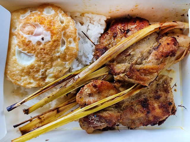 an viet lemon grass chicken
