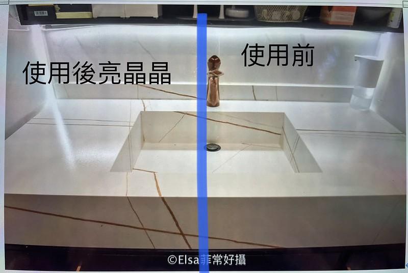 居家鍍膜對比圖
