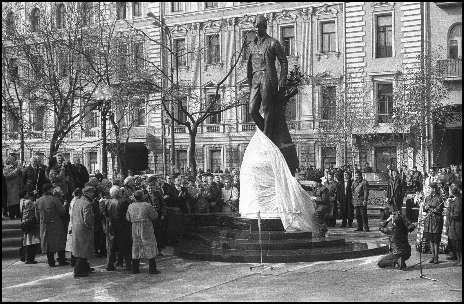 1995. Открытие памятника Сергею Есенину.