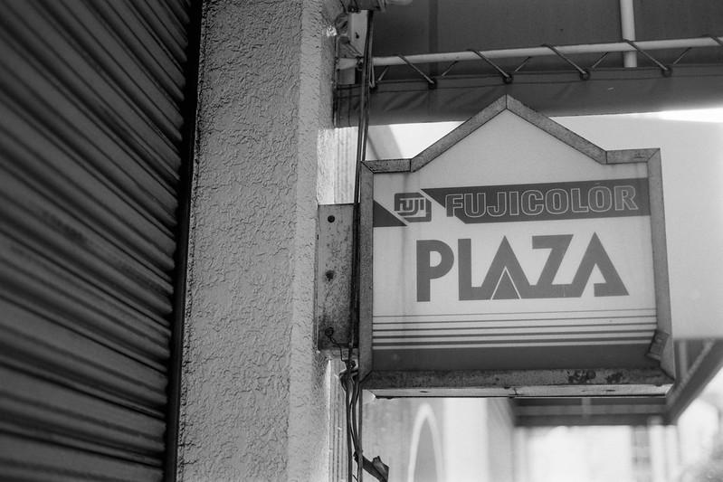 04 20210713Leica M2+Carl Zeiss Planar50mm f2 0+Fujifilm ACROS100池袋三丁目要町通り