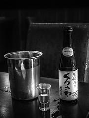 Chilled Kurosawa at the Taste of Tokyo