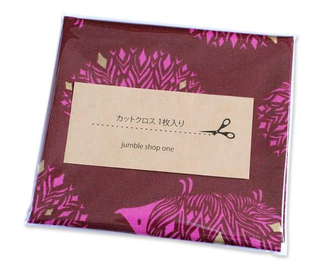 カットクロス Ruby Star Society Darlings RS5017-11M Pickles Purple