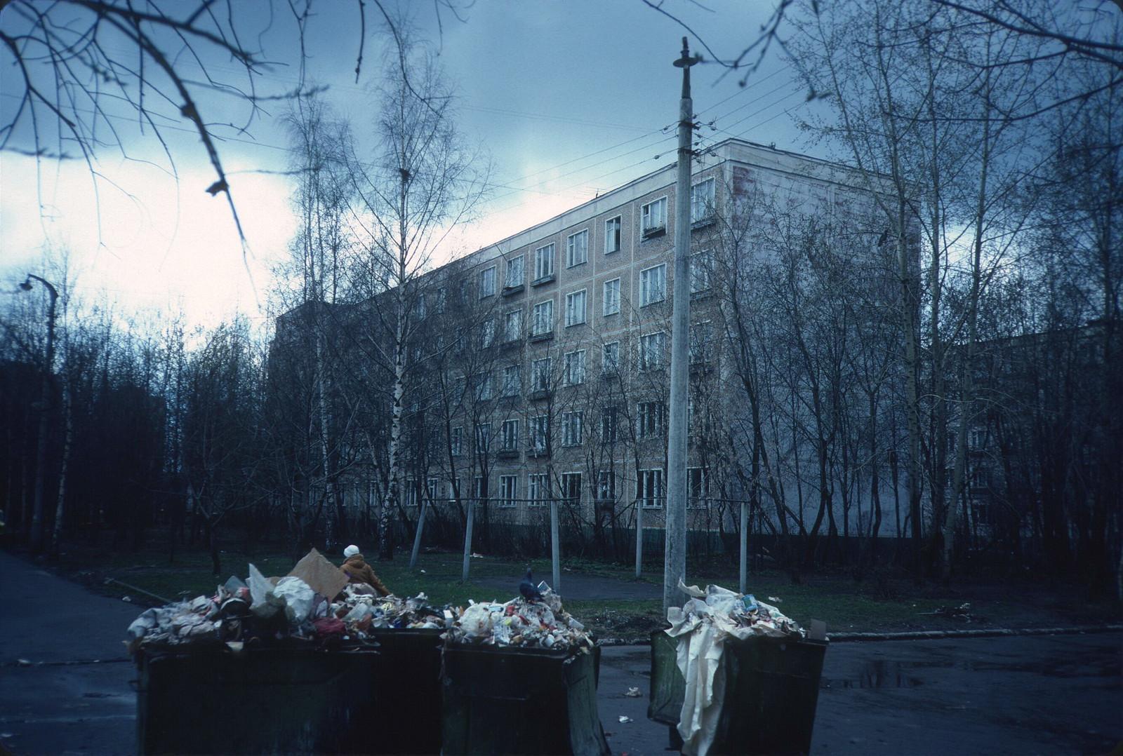 Ленинский проспект, 106