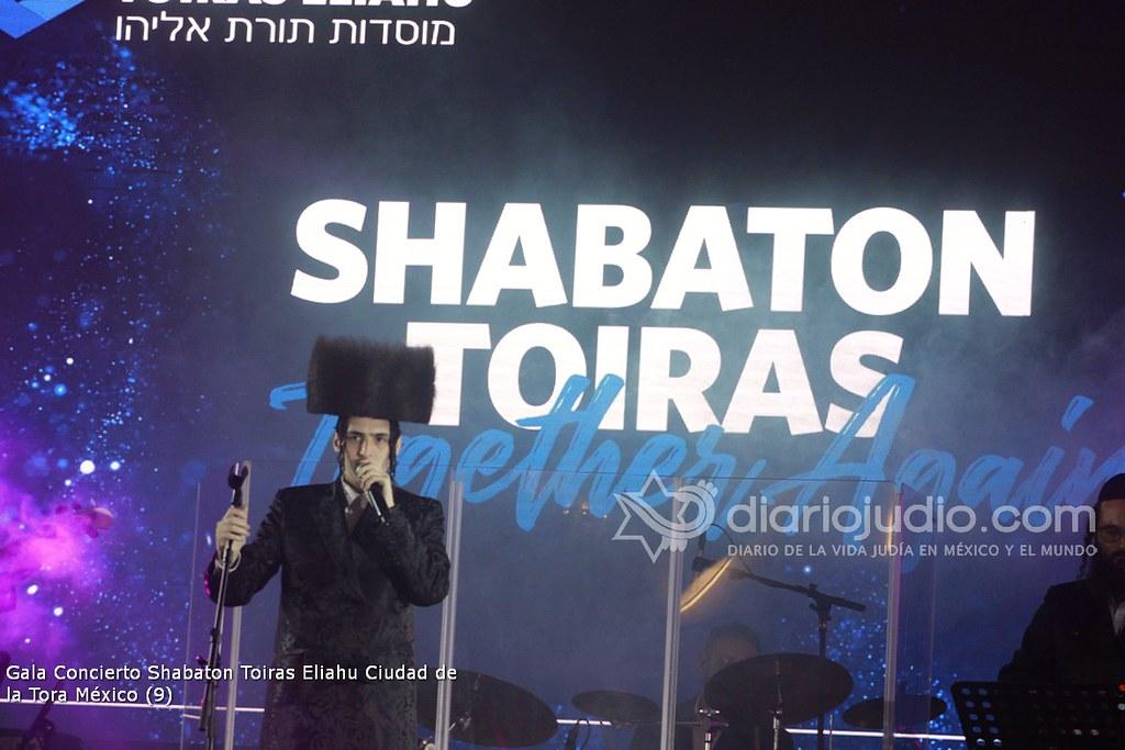Gala Concierto Shabaton Toiras Eliahu Ciudad de la Tora México (9)